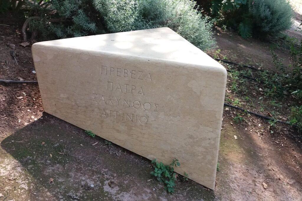 Greek Jewish Monuments