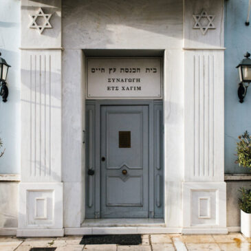Unique Greek Jewish Monuments in Athens