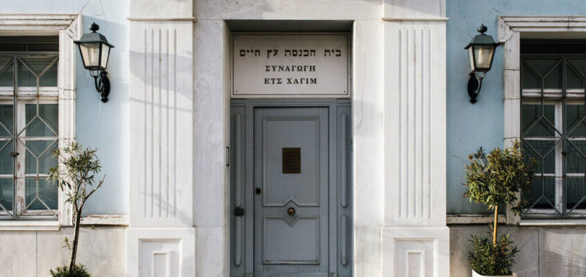 Unique Athens Jewish Monuments to Visit