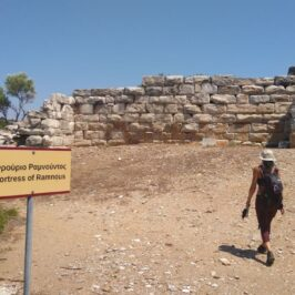 Ramnous Archaeological Site Fortess